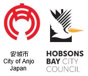 Hobsons Bay International Friendship Association