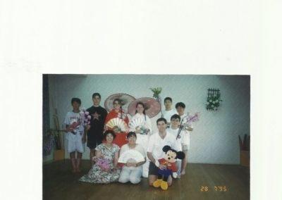 thumb_1995Scan (7)_1024